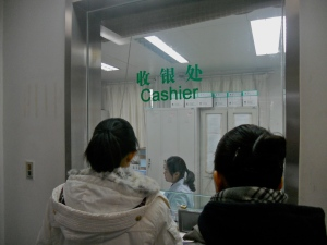 Before seeing a doctor, you must pay 200 yuan ($32).