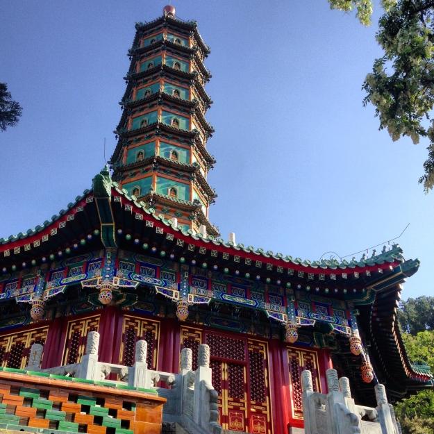A pagoda inside the park.