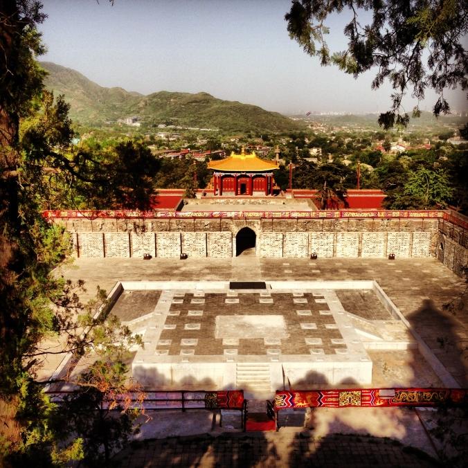 A palace inside the park.