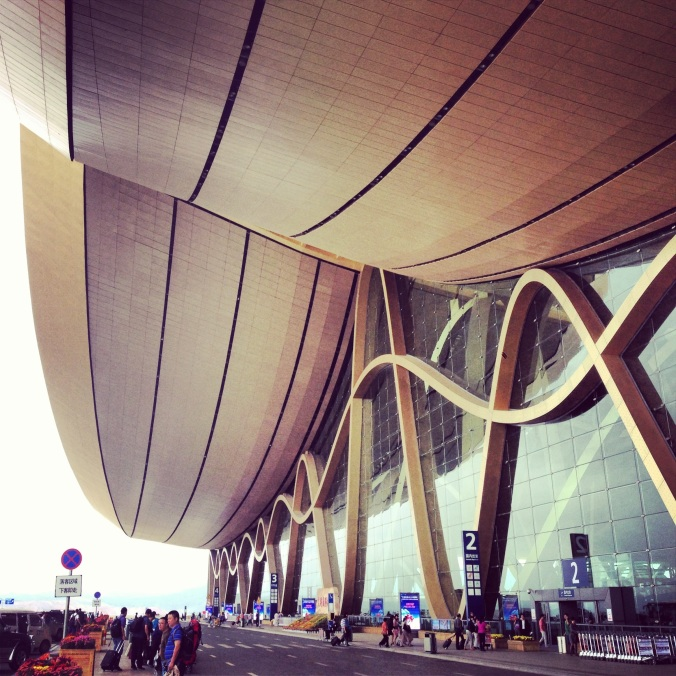 The entrance to Kunming airport.