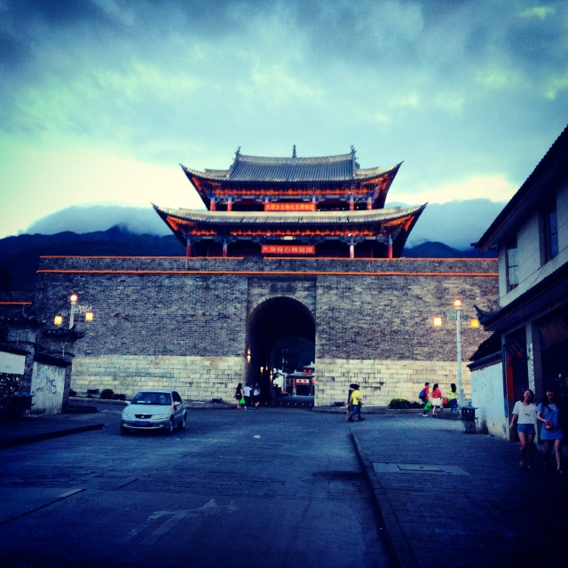 The West Gate to Dali Old Town.