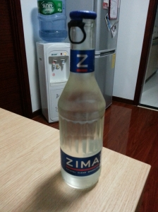 Zima, now available in China.